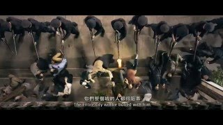 Download 【危城 CALL OF HEROES】 Hong Kong Teaser Trailer Video
