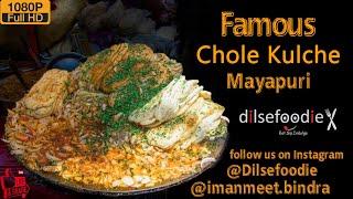 Download Famous Chole Kulche In Mayapuri Video