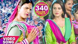 Download Khesari Lal का सबसे हिट गाना 2019 - Bhatar Ba Mauga - Bhojpuri Hit Songs 2019 new Video