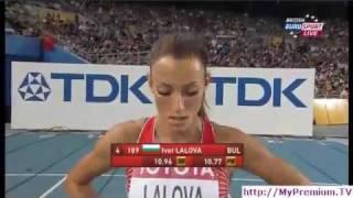 Download Ivet Lalova Advances to Final - 100m Daegu WC Athletics 2011 Video