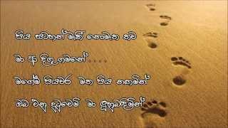 Download Piya satahan - Gunadasa Kapuge Video