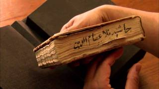 Download Treasures of the UCLA Library: Near Eastern Manuscripts (Part 5 of 5) Video