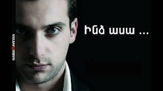 Download Narek Baveyan -Indz Asa. /Song/ Video