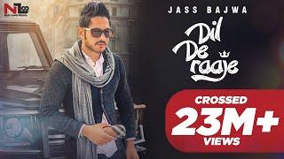 Download DIL DE RAAJE || JASS BAJWA || DEEP JANDU || OFFICIAL VIDEO 2017 || NEXT LEVEL MUSIC LTD || Video