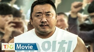 Download 마동석의 팔씨름 영화 '챔피언' 티저 예고편…20인치 팔뚝요정이 온다 (권율, 한예리) Video