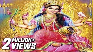 Download Mantra To Win Lottery - Gambling & Jackpot | Most Powerful Shree Lakshmi Mantra Video