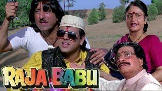 Download Govinda's Swag in Raja Babu Style | Govinda, Shakti Kapoor | 4K Video | Part 1 - Raja Babu Video