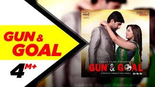 Download Gun & Goal Video