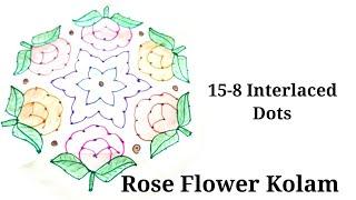 Download Rose Flower Kolam | Srivari Creations Video