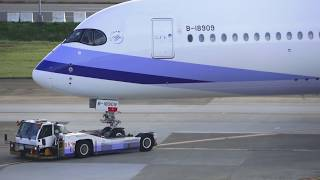 Download Airplanes takeoff 台灣桃園機場 RCTP - 15 Minutes video Video