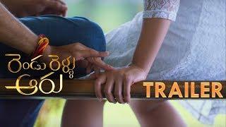 Download Rendu Rellu Aaru Theatrical Trailer - Anil, Mahima, Dr V K Naresh | Nandu Mallela - రెండు రెళ్ళు ఆరు Video
