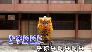Download 王汶玲 Alice Ong ~ 兴 旺 发 Mv Video