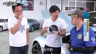 Download 「寶島瘋車訊」第4集好車鑑定王Maserati GT S篇 Video