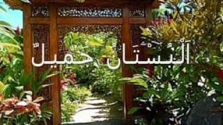 Download Ibn Mandhoor - Learn Arabic Grammar - Arabic Listening Practice Video