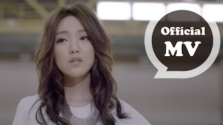 Download 閻奕格 Janice Yan [ 也可以 Might as well ] Official Music Video (電影「追婚日記」插曲) Video