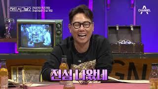 Download 이규빈, 다음 데이트는 오영주 or 다른 사람?! #직진남 탄생 Video