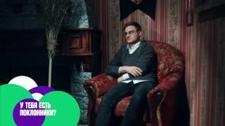 Download Гарри Поттер: «Я в Красноярске живу, чего мне бояться?» Video