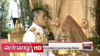 Download Thai parliament approves Prince Vajiralongkorn as new king Video