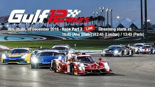 Download 2018 Gulf 12 Hours - Race Part 2 Video