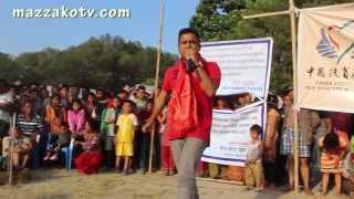 Download Jitu Nepal Comedy ||| जितु नेपाल 'मुन्द्रे'को उत्कृष्ट कमेडी || Mazzako TV Video
