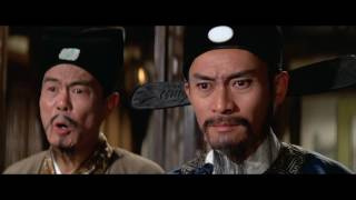 Download 邊城三俠 - Trailer Video