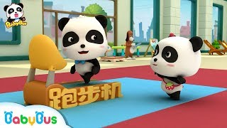 Download Baby Panda Loves Sports | Lose Weight for Sport Race | Magical Chinese Characters | BabyBus Video