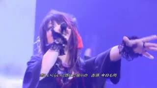 Download Wagakki Band / 和楽器バンド - Yoshiwara Lament / 吉原ラメント (Live at Nico Nico Master 2, 17.08.2013) Video