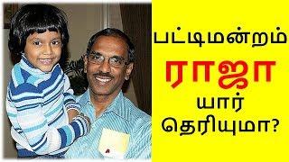 Download பட்டிமன்றம் ராஜா யார் தெரியுமா | Pattimandram Raja Biography | Tamil Glitz Video
