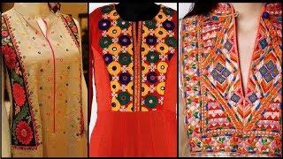 Download Stylish embroidered Neck Designs | Mirror Work / Hand Embroidered / For Kurta / Kurti / Kameez Video