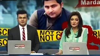 Download مشل خان قتل کیس، سپریم کورٹ نے بڑا حکم جاری کر دیا Video