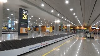Download Shanghai Pudong International Airport Video