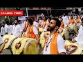 Download HD : ShivMudra Dhol tasha Pathak ► Tambadi Jogeshwari Pune Video