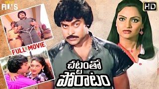 Download Chattamtho Poratam Telugu Full Movie | Chiranjeevi | Madhavi | Sumalatha | Indian Films Video