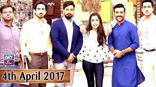Download Salam Zindagi - Entertainment Siblings - 4th April 2017 Video