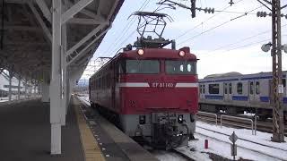 Download 東北本線 白河駅 EF81-140 単機回送運転停車 2018.02.04 Video