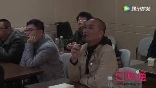 Download 第1回国際健康産業発展交流会(上海) Video