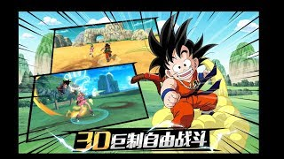 Download Dragon Ball Strongest War FIRST LOOK GAMEPLAY ANDROID-IOS IS AMAZING WOW Video