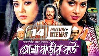 Download Mollah Barir Bou | Full Movie | Moushumi | Shabnur | Reaz Video