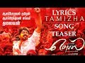 Download Mersal Song Aalaporan Tamizhan Song Teaser Lyrics Video | Vijay , AR Rahman, Samantha Video