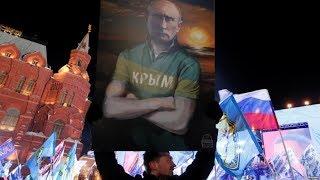 Download Судьба оппозиции Video