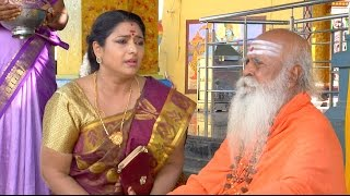 Download Priyamanaval Episode 571, 02/12/16 Video