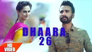 Download Dhaara 26 (Full Song) | Hardeep Grewal | Latest Punjabi Song 2016 | Speed Records Video