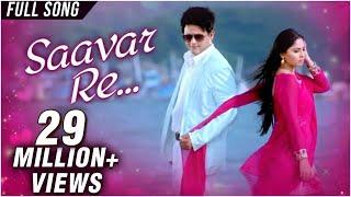 Download तू ही रे माझा मितवा   Mitwaa   Title Song   Swapnil Joshi, Sonalee Kulkarni & Prarthana Behere Video