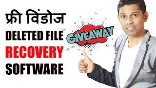 Download Free Windows file recovery software First ever giveaway of LEARN MORE I Tenorshare data recovery Video
