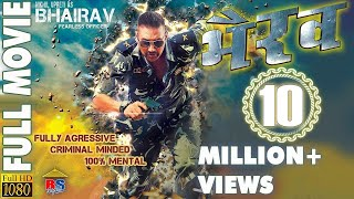 Download Bhairav || भैरब || Nepali Action Movie || Nikhil Upreti Video