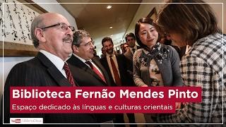 Download Inauguração Biblioteca Fernão Mendes Pinto Video