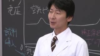 Download ガラスの女神(プレビュー) Video