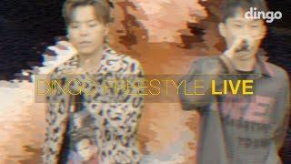 Download [DF Live] 키드밀리(Kid Milli) - 혼모노(Honmono)(feat.블랙넛(Black Nut)) Video