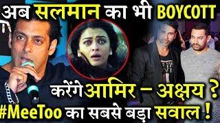 Download Will Aamir & Akshay Boycott his Good Friend Salman khan ? Video