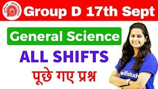 Download RRB Group D (17 Sept 2018, All Shifts) General Science   Exam Analysis & Asked Questions   Day #1 Video